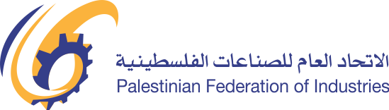 Palestine Federation of Industries